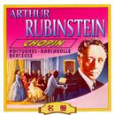 ショパンの夜想曲/アルトゥール・ルービンシュタイン(ピアノ)/アルトゥール・ルービンシュタイン