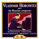 ウラディミール・ホロヴィッツ・プレイズ・ロシア作曲家/ヴァリアス・アーティスト