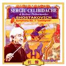 チェリビダッケの芸術/ベルリン・フィルハーモニー管弦楽団/セルジュ・チェリビダッケ