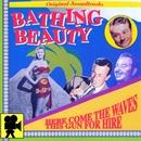 オリジナル・サウンドトラック/世紀の女王、ヒア・カムズ・ザ・ウェイヴス、拳銃貸します 映画音楽集/ヴァリアス・アーティスト
