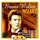 ワルター・プレイズ・モーツァルト/ウィーン・フィルハーモニー管弦楽団/ブルーノ・ワルター