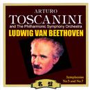 トスカニーニ指揮/ニューヨーク・フィルハーモニー交響楽団:ベートーヴェン/アルトゥーロ・トスカニーニ/ニューヨーク・フィルハーモニー交響楽団