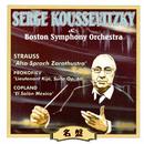 クーセヴィツキーとボストン交響楽団/ボストン交響楽団/セルゲイ・クーセヴィツキー