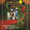 スペインの庭の夜/ヴァリアス・アーティスト