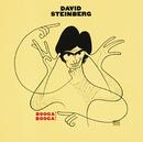 Booga! Booga!/David Steinberg