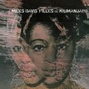 Filles De Kilimanjaro/Miles Davis