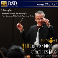 仙台フィルハーモニー管弦楽団 第298回定期演奏会 ヴェロのセレクションで味わう愛の物語「ロメオとジュリエット」