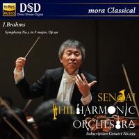 仙台フィルハーモニー管弦楽団 第299回定期演奏会 「ブラームス:交響曲第3番」