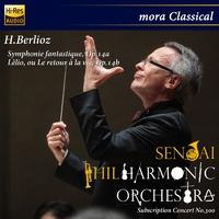 ベルリオーズ:『幻想×レリオ』  パスカル・ヴェロ(指揮) 仙台フィルハーモニー管弦楽団 第300回定期演奏会
