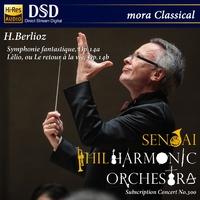 仙台フィルハーモニー管弦楽団 第300回定期演奏会 「ベルリオーズ:幻想×レリオ」