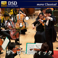 チャイコフスキー:交響曲第5番 山田和樹×仙台フィル vol.4 «ザ・ロマンティック»