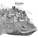 diorama/米津玄師