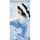 白いカイト/My Little Lover