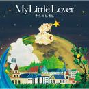 そらのしるし/My Little Lover