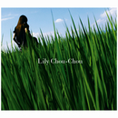 呼吸/Lily Chou-Chou