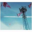 「リリイ・シュシュのすべて」オリジナル・サウンドトラック 『アラベスク』/Various Artists