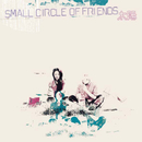 太陽/Small Circle of Friends