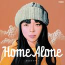 Home Alone/カネコアヤノ