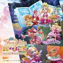 映画「Go!プリンセスプリキュア Go!Go!!豪華3本立て!!!オリジナル・サウンドトラック」/高木 洋