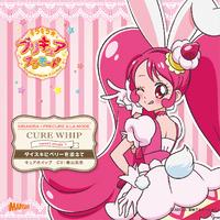 キラキラ☆プリキュアアラモード sweet etude 1 キュアホイップ(CV:美山加恋)