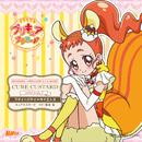 キラキラ☆プリキュアアラモード sweet etude 2 キュアカスタード(CV:福原遥)