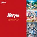 舞台『弱虫ペダル』スペシャルCD/various artists