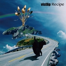 Recipe/vistlip