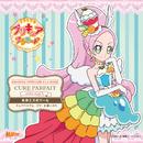 「キラキラ☆プリキュアアラモード」キャラクターソングシングル sweet etude 6 キュアパルフェ(CV:水瀬いのり)「虹色エスポワール」