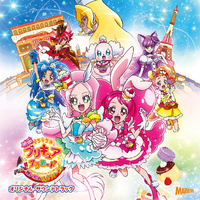 「映画キラキラ☆プリキュアアラモード パリッと!想い出のミルフィーユ!」オリジナル・サウンドトラック