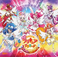 「映画キラキラ☆プリキュアアラモード パリッと!想い出のミルフィーユ!」主題歌シングル