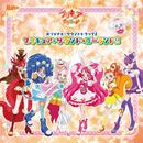 「キラキラ☆プリキュアアラモード」オリジナル・サウンドトラック2 プリキュア・サウンド・ゴーランド!!/Various Artists