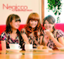 恋のEXPRESS TRAIN/Negicco