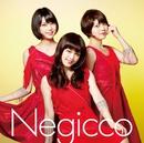 ときめきのヘッドライナー/Negicco