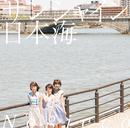 サンシャイン日本海/Negicco
