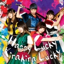 Happy Lucky Kirakira Lucky/POP(ex.プラニメ)