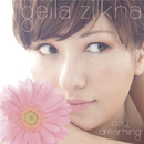 Day Dreaming/Geila Zilkha