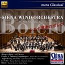 『シエナ渾身のボレロ』シエナ・ウインド・オーケストラ 第42回定期演奏会/Siena Wind Orchestra