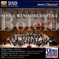 『シエナ渾身のボレロ』シエナ・ウインド・オーケストラ 第42回定期演奏会