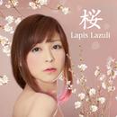 桜/Lapis Lazuli