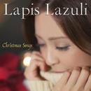Christmas Songs/Lapis Lazuli