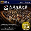 ベートーヴェン:交響曲第9番<合唱> 外山雄三(指揮) 大阪交響楽団 特別演奏会『感動の第九』/mora Classical