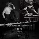 皐月 2017 [DSD 5.6MHz]/Azusa Yamada and Pearl Alexander