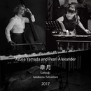 皐月 2017 [96kHz]/Azusa Yamada and Pearl Alexander