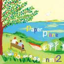 PAPER PLANE/anmi2
