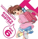 涼宮ハルヒの憂鬱キャラクターソング Vol.6 キョンの妹/キョンの妹(CV.あおきさやか)