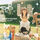 soleil*garden/yozuca*