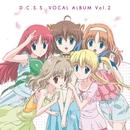 D.C.S.S.~ダ・カーポ セカンドシーズン~ ボーカルアルバム Vol.2/V.A