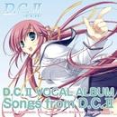 D.C.II~ダ・カーポII~ ボーカルアルバム Songs from D.C.II/yozuca*、美郷あき、橋本みゆき、Alchemy+、桃田佳世子