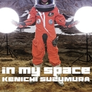 in my space/鈴村健一