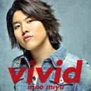 vivid/入野自由